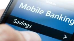 mobile.banking.image.jan.2016