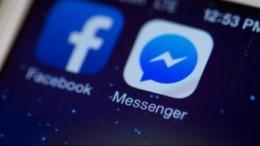 Facebook-Messenger.image.448.april.2016