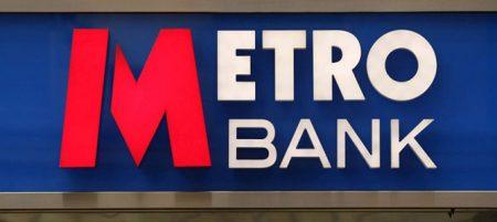 metro bank logo.july 2017